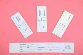 荣华H-101(单采集圈标准型)DNA样品采集卡