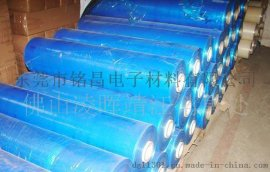 【厂家直供】双层 6丝 蓝色 PET保护膜