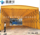 上海定制大排檔雨蓬移動倉庫伸縮彩蓬活動推拉雨篷戶外雨棚推拉棚停車雨棚