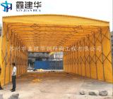 上海定製大排檔雨蓬移動倉庫伸縮彩蓬活動推拉雨篷戶外雨棚推拉棚停車雨棚