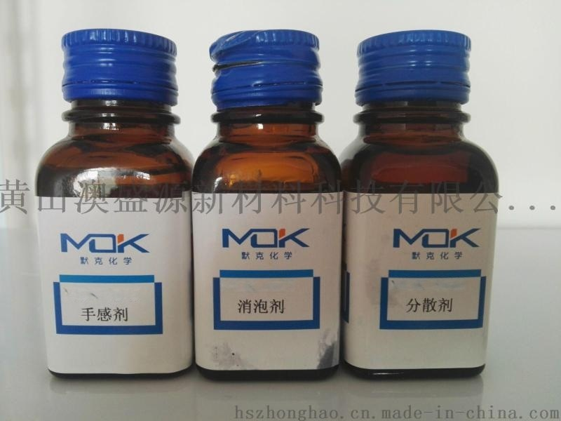 不饱聚酯树脂用MOK-5140S润湿分散剂