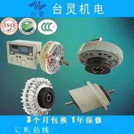 空心轴磁粉离合器生产厂家_空心轴磁粉离合器批发价格