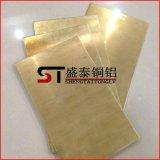 供应H65黄铜板 热轧黄铜板 镜面黄铜板厂家