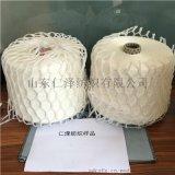 優質竹棉混紡紗16支竹棉70/30配比21支針織竹棉紗32支40支