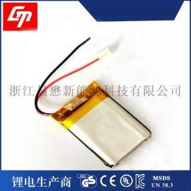 蓝牙音箱 电池102535-850mah聚合物 电池3.7v充电 电池