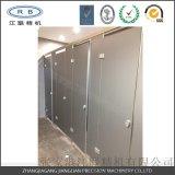 臺灣定製鋁蜂窩板 鋁蜂窩板飾面板衛生間隔斷廠家直銷