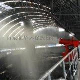 吉林KCS400系列水泥厂静电除尘设备 港口触控屏喷雾机 厂家直销