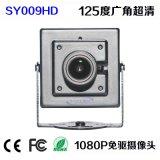 威鑫视界SY009HD人脸拍照识别125度广角摄像头1080P超清USB免驱动