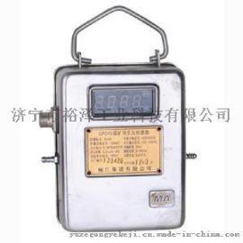 GPD5F矿用负压传感器用于连续测量矿井下压力传感器煤矿专用
