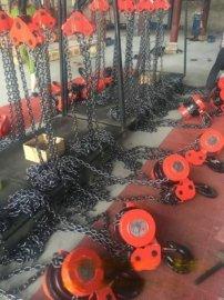 10吨3米吊葫芦价格群吊电动葫芦厂家