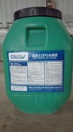 晶威水性渗透型无机防水剂防水抗渗