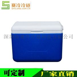 8L小型冷藏箱家用便捷式户外烧烤冷藏保鲜首选保温箱海鲜食品