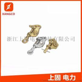 带电装卸线夹 YZ 导线引流线夹