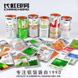 乳油复合膜包装袋_高阻隔乳油包装_长虹高阻隔农药乳油包装膜