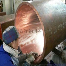 大量供應T2紫銅管 空心銅管 銅管加工定制發貨快