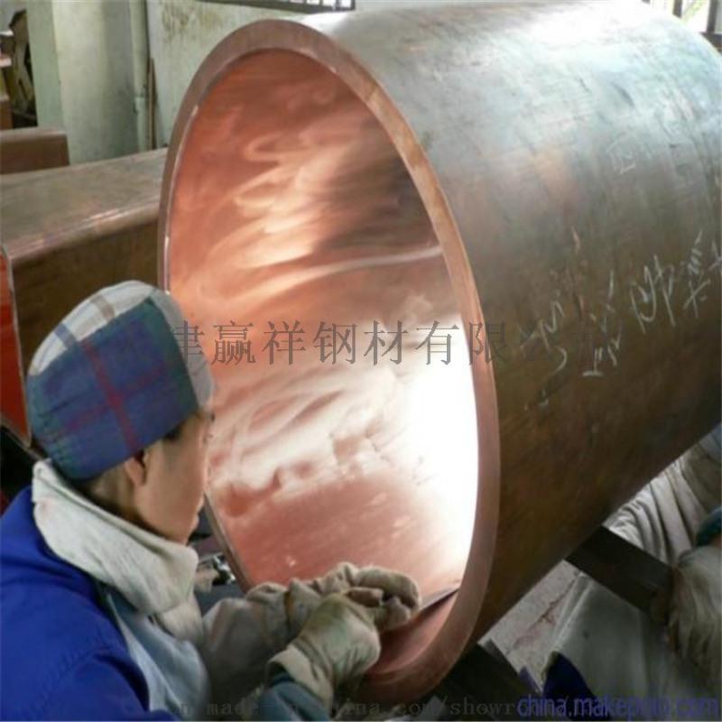 大量供應T2紫銅管 空心銅管 銅管加工定製發貨快