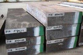 石排做模具钢 45号 P20 718H S136H NAK80 2344