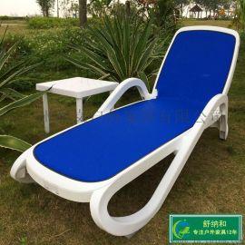 售楼部会所休闲躺椅 结实耐用的ABS塑料沙滩椅