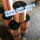 供应T2紫铜毛细管裸铜线0.03红铜线