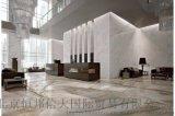 意大利进口瓷砖:rex瓷砖