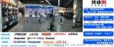天津哪里有家用跑步机专卖店爱康实体店特惠