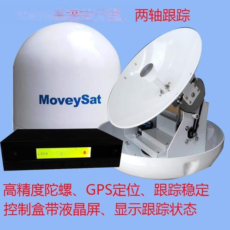 船載衛星天線YM450,船用電視天線,雙軸雙陀螺跟蹤,高清畫質