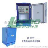 雙十二預熱 廠家批發零售 高精度 閃電發貨 8000F自動水質採樣器