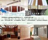 安徽实木镀膜板-多层实木包覆衣柜厂家