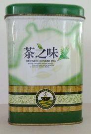 供应茶之味铁罐 茶叶礼盒包装专业定制