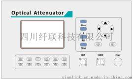 多模台式单通道光衰减器XL-VOA-MM-850,单通道多模衰减器,台式光衰减器