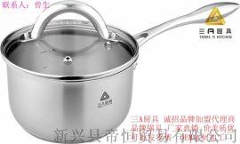 三A厨具 16cm复合底 不锈钢宝宝辅食 小奶锅