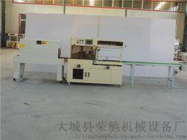 二合一封切收缩机 全自动L型热收缩包装机