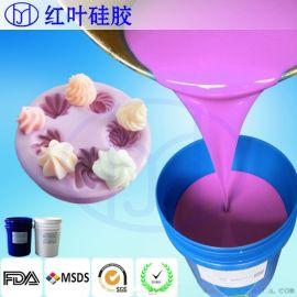 食品级硅胶隔热垫硅胶材料