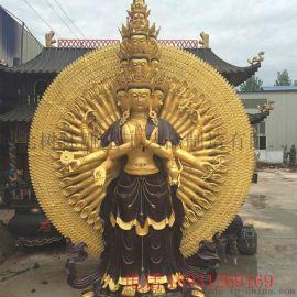 人物神像 千手观音铸铜佛像