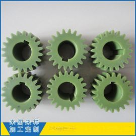 耐磨损尼龙齿轮 塑料齿轮  POM齿轮