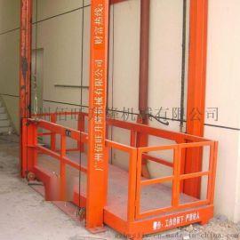 工业厂房货梯厂家工业工厂厂房液压升降货梯可以定制
