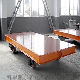 生产高质量电动平车 平板运输搬运车