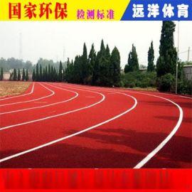 晋江混合型塑胶跑道材料造价|福建塑胶跑道厂家