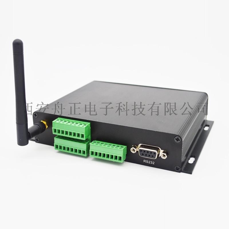 西安舟正科技无线数据采集模块RTU-4005