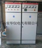 XGN15-12高壓環網櫃SF6環網櫃