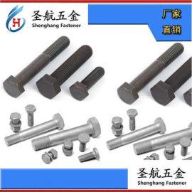 12.9级螺丝12.9级螺栓12.9级螺丝钉
