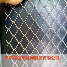 镀锌勾花网 勾花护栏网 球场勾花护栏网