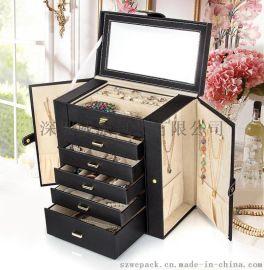多功能首饰盒手饰品大容量珠宝首饰收纳盒戒指盒礼品