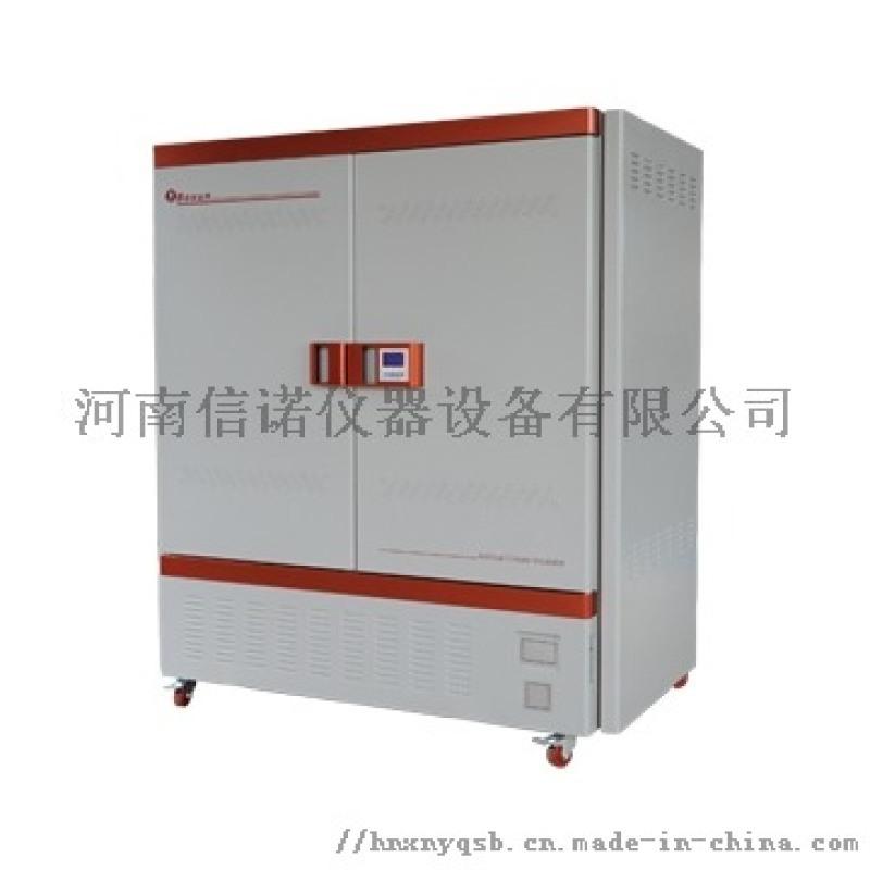 三门峡生化培养箱,小型生化培养箱厂家直销