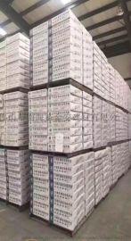 广东隔声吸音棉价格-可耐福轻钢龙骨批发商-佛山市南