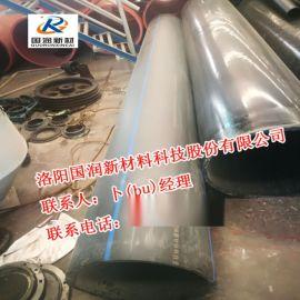 新品PE给水管 高密度聚乙烯管材