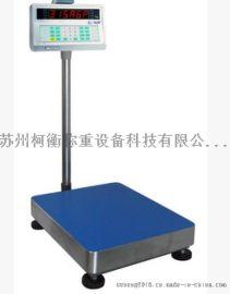 3150打印台秤不干胶热敏打印300kg