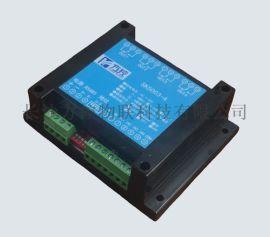 RS485/232转换模块 模拟量采集/继电器输出