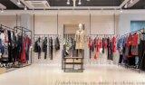 三彩丽雪品牌女装批发** 尾货批发市场北京哪有折扣女装