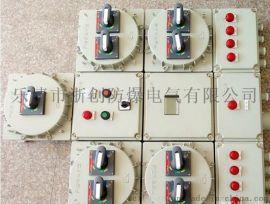 挂式钢板焊接防爆照明动力配电箱